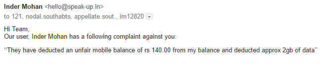 inder mohan complaint