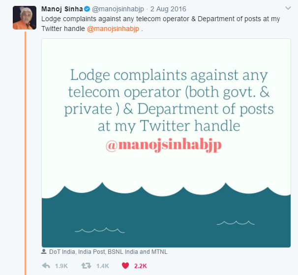 lodge complaints on twitter handle